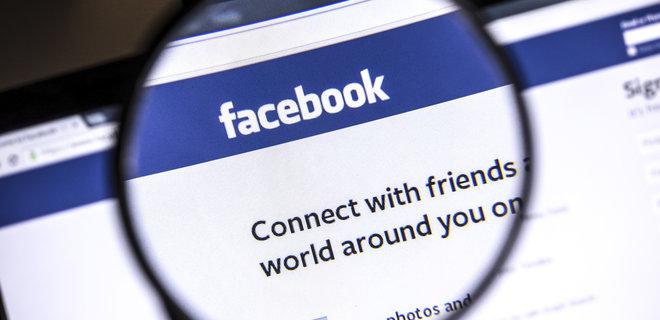 Facebook будет отправлять пользователям уведомления, когда они лайкают и репостят фейки