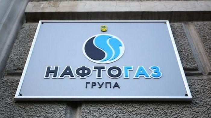 «Нафтогаз» повысил цены на газ для производителей тепла