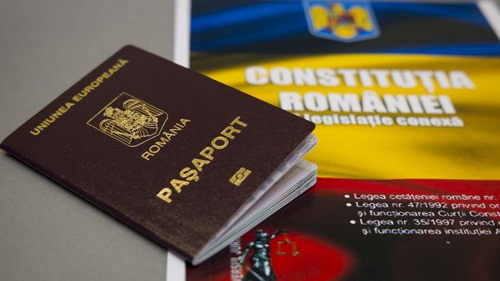 Изменения в правилах онлайн-подачи досье DOSAR на гражданство Румынии
