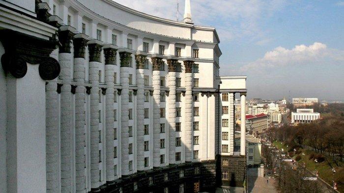 Украинцам разрешили менять прописку онлайн