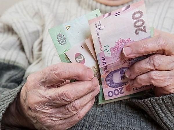 МВФ: Повышение пенсионного возраста нужно начинать со льготников