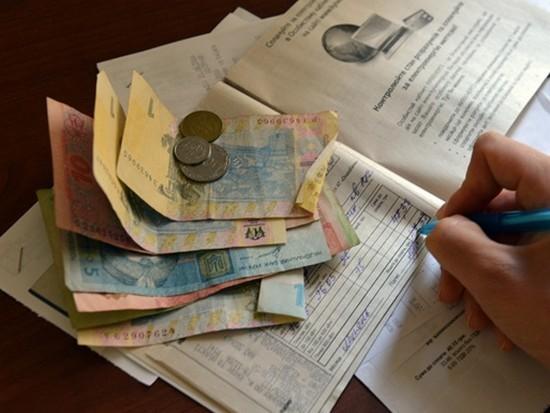 Рассрочка оплаты за коммунальные платежи для украинцев заработает с ноября
