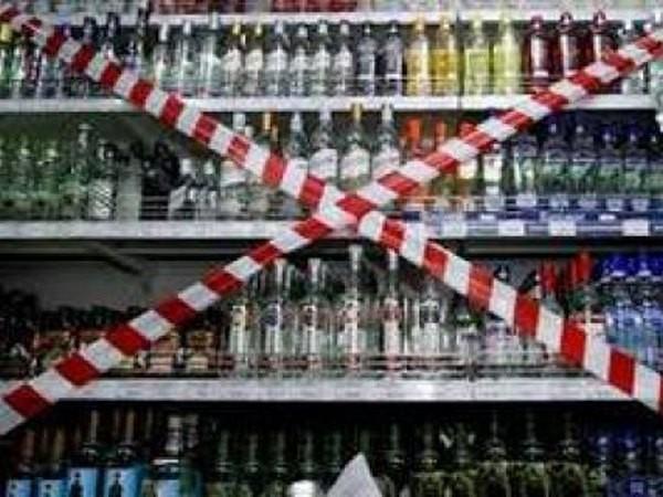 В Киеве вступил в силу запрет продавать алкоголь ночью
