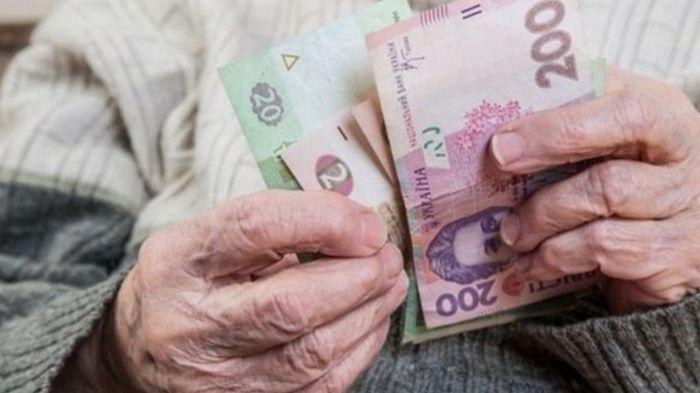 Накопительные пенсии в Украине введут в 2021 году - Шмыгаль