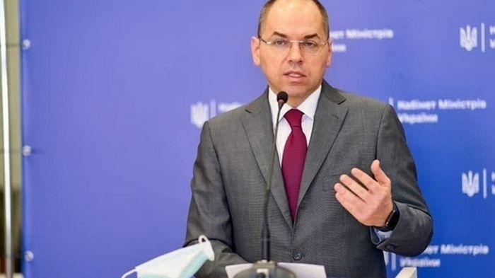 COVID-вакцину для Украины будут закупать британцы
