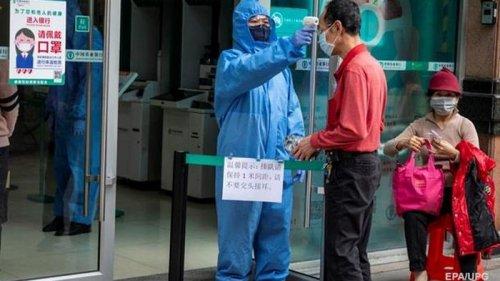 В Китае новая вспышка коронавируса