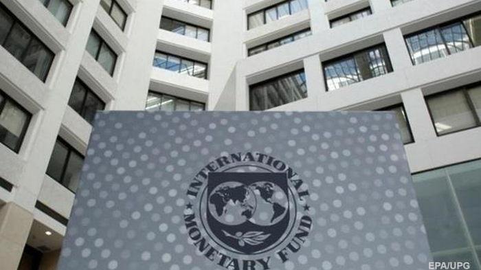 МВФ улучшил прогноз по мировой экономике