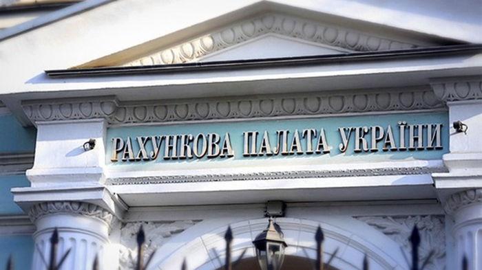 Из бюджета 2020 года не использовали 67 млрд гривен