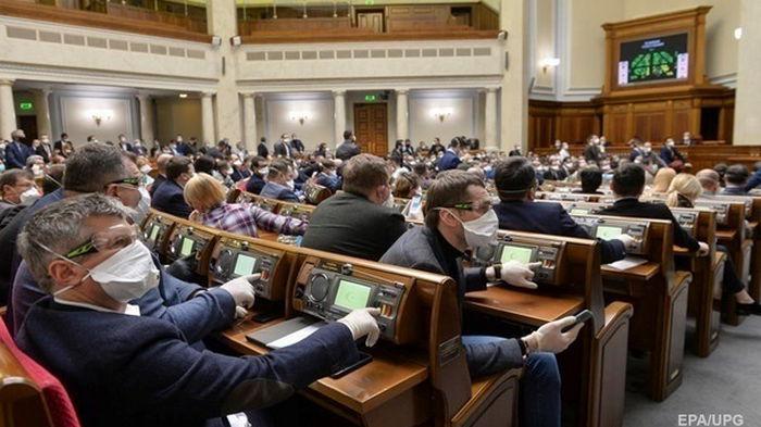 Рада намерена открыть информацию о зарплатах в государственных компаниях