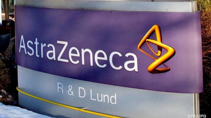 ЕС опубликовал контракт на покупку вакцины AstraZeneca