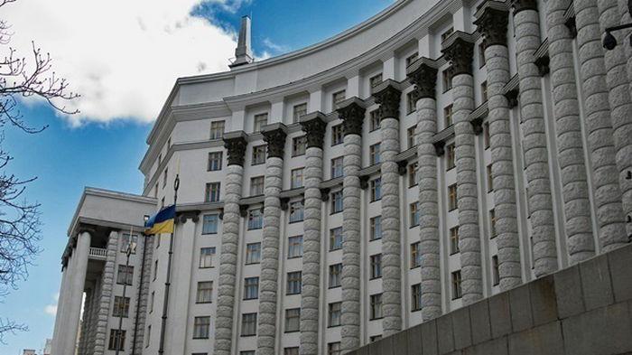 Кабмин утвердил порядок компенсаций за электроотопление