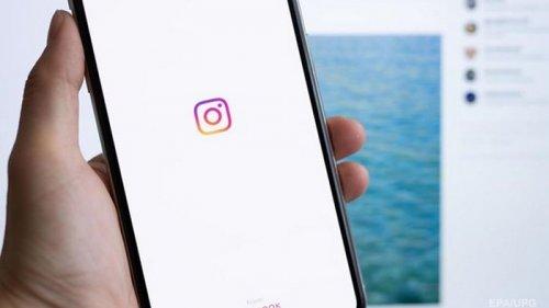 В Instagram теперь можно восстановить удаленные публикации