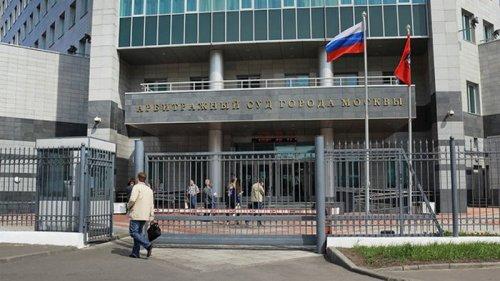 В России будут судить Марка Цукерберга