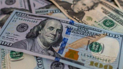 Доллар начал дорожать. Итоги торгов на межбанке