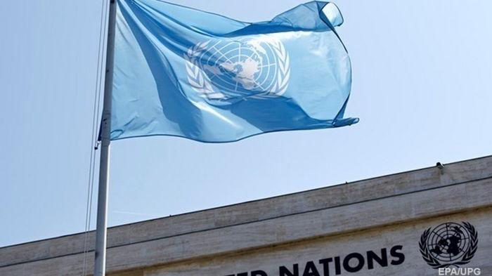 Санкции США и Евросоюза против Венесуэлы вызвали кризис в стране - ООН
