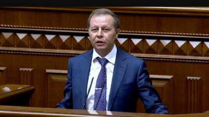Верховная Рада назначила нового судью КСУ