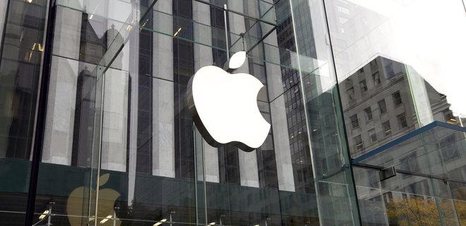 Apple купила около 100 компаний за 6 лет: по одной каждые 3-4 недели