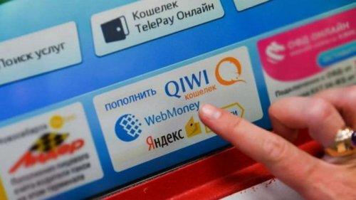 О чем стоит задуматься перед тем, как начать использовать электронную валюту?