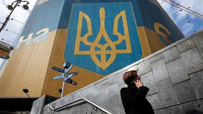 Дефицит бюджета Украины составил 5,7 млрд гривен