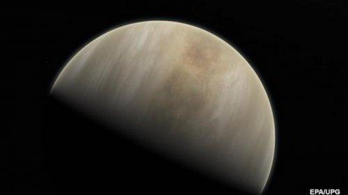 NASA показало уникальное явление на Венере (фото)