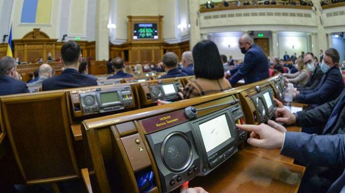 Рада ввела налоговые льготы для крупных инвесторов