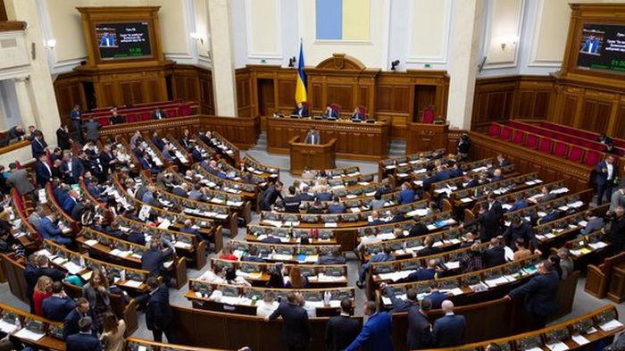 Рада сделала шаг к возобновлению работы Высшей квалификационной комиссии судей