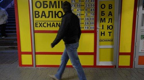 Украинцы вновь начали скупать валюту