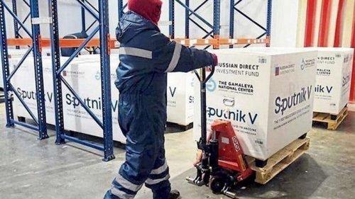 Регулятор ЕС начал экспертизу вакцины Спутник V