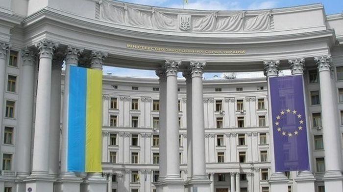 Украина откроет ряд новых посольств и консульств
