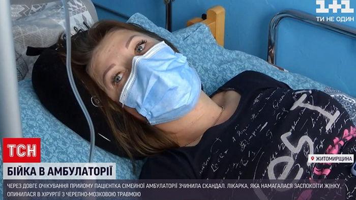 В Бердичеве судья ударила врача из-за очереди в амбулатории (видео)
