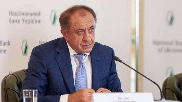 Международные резервы Украины сокращаются третий месяц подряд