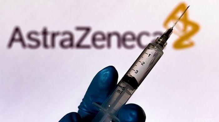 Эффективность вакцины AstraZeneca: компания проведет новый анализ