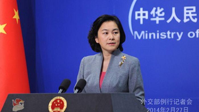 Пекин: Цель Китая - не превзойти США