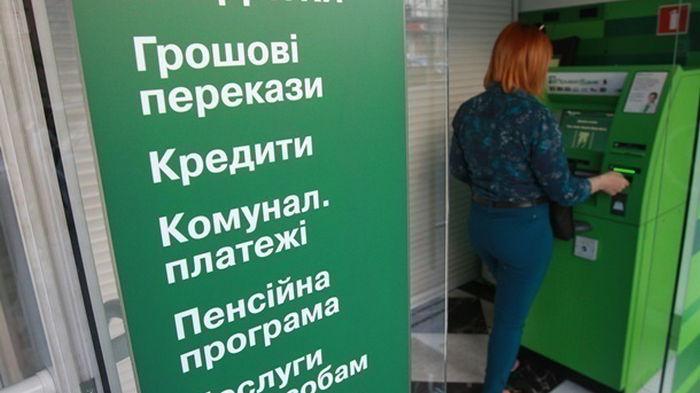 В Украине выдали почти 29 млрд доступных кредитов
