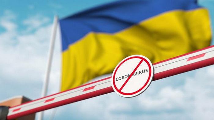 В ГПС уточнили правила въезда в Украину