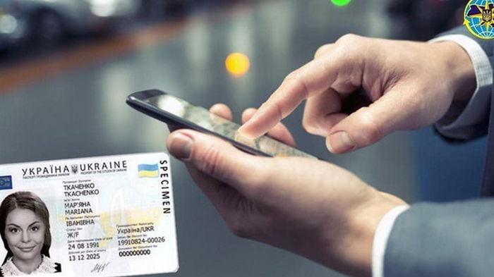 Украина приравняла электронные паспорта к обычным
