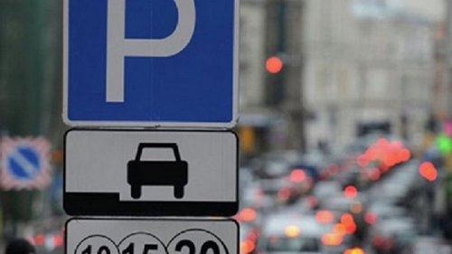 В Киеве парковка авто будет бесплатной на время локдауна