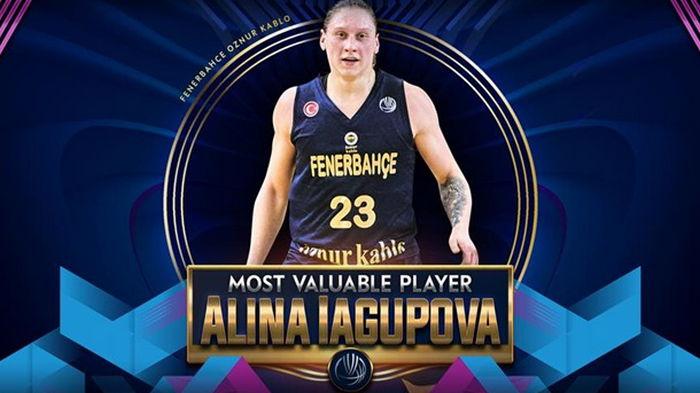 Ягупова - лучший игрок женской Евролиги
