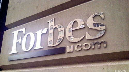 Forbes продал обложку за $333 тыс. в виде NFT-токена