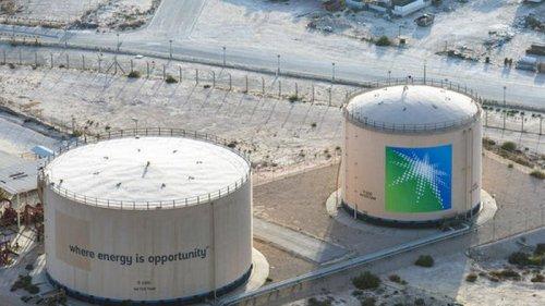 Saudi Aramco продает 49% своей новой дочерней компании
