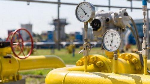 В Украине прошли первые онлайн-торги газом из хранилищ