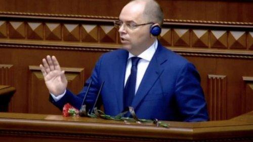 В Раде Степанову вручили похоронные цветы (видео)
