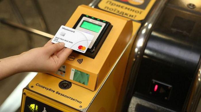 Mastercard купила компанию по проверке личности Ekata за $850 млн