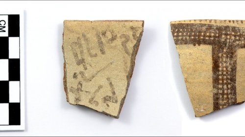Промежуточное звено. В Израиле нашли осколок кувшина с древнейшим алфавитом