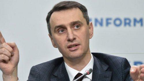 Массовая вакцинация от коронавируса начнется, когда в Украине будет 1 млн доз – Ляшко