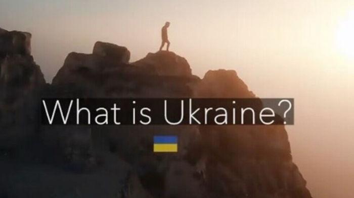 What is Ukraine: блогер опублікував нове відео про Україну, яке захопило мережу