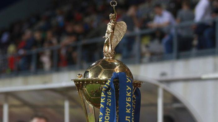 Стал известен соперник Динамо в финале Кубка Украины