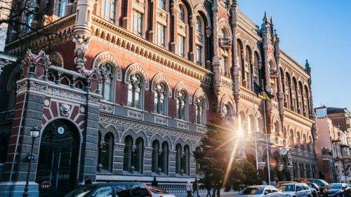 За неделю объем ОВГЗ упал до самого низкого уровня 2021 года – Данилишин