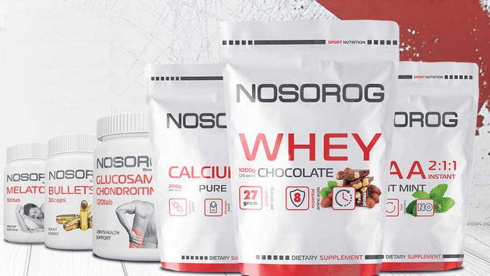 «Носорог» — украинский протеин с сильным характером