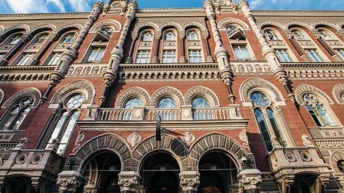 Нацбанк оценил выгоду от газового контракта с РФ